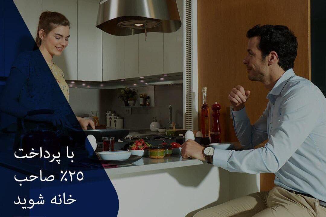 photo_2020-12-12_16-21-58